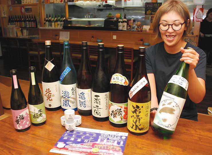 「サケフェチトレイン出発進行!」に参加する酒蔵の日本酒