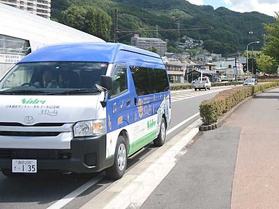 下諏訪「すわのね」と上諏訪温泉を結ぶ 無料シャトルバス運行へ