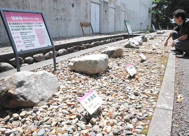 飯田市美術博物館が敷地内に設けた「伊那谷の岩石園」