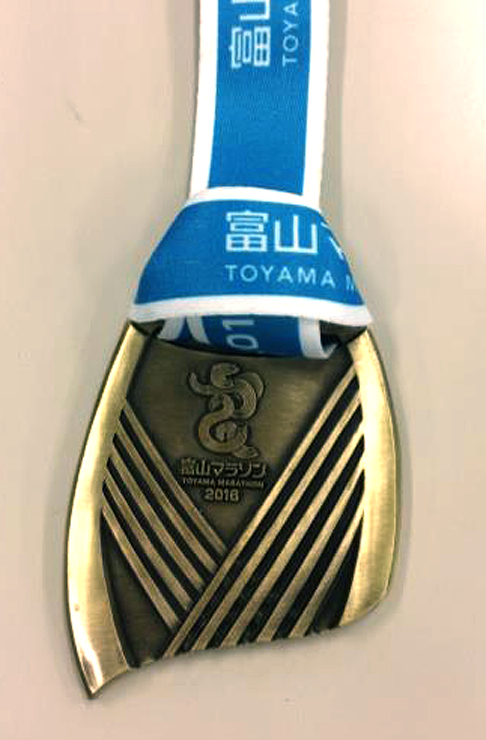 フルマラソン完走者に贈られるメダル(表面)