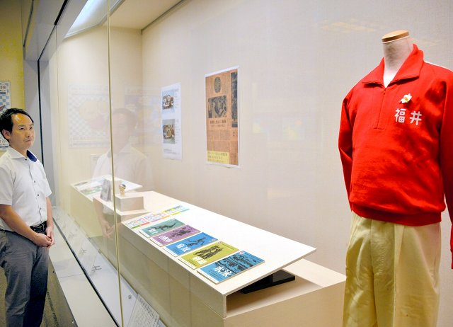 1968年福井国体の様子を紹介する館蔵品ギャラリー展=31日、福井市立郷土歴史博物館