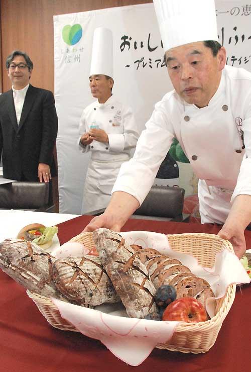 軽井沢プリンスホテルが通年販売する「信州豊穣ワインブレッド」