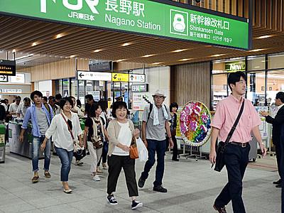 高岡から「かがやき」一斉乗車 増便アピールで長野へ