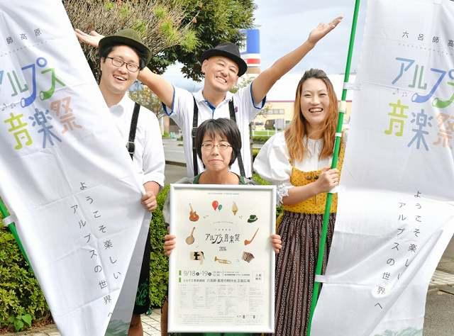 「六呂師高原アルプス音楽祭」の来場を呼び掛ける宣伝隊=9日、福井新聞社