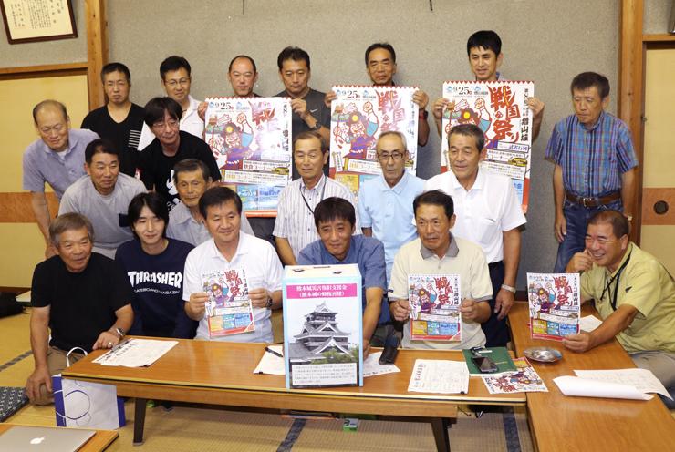熊本城復旧を支援する増山城戦国祭りの来場を呼び掛ける実行委員会メンバー