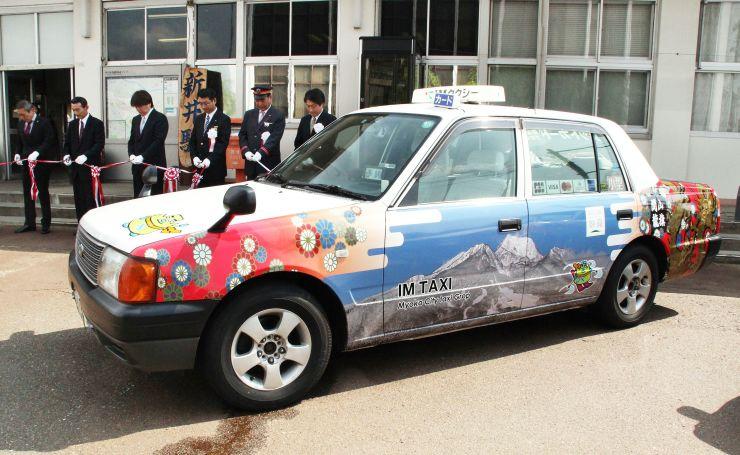 妙高山などをラッピングしたタクシー=12日、妙高市