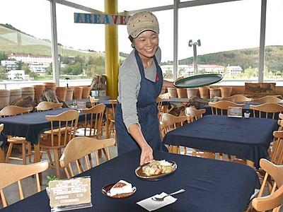 白樺湖フィッシングセンターに「カフェ」 17日オープン