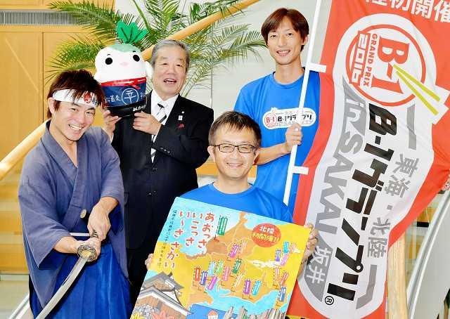 「東海・北陸B―1グランプリin坂井」への来場を呼び掛ける宣伝隊=14日、福井新聞社