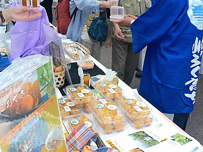 大北地域の物産や山岳、長野駅でPR ブランド認定30種