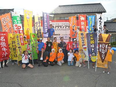 坂井で「東海・北陸B―1」 20団体出店、24日から