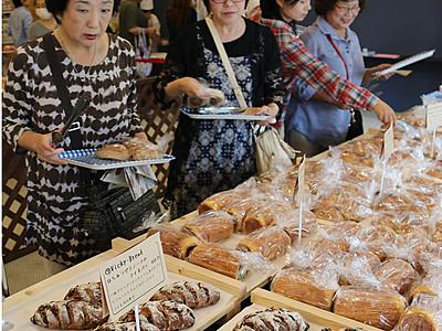 県内人気店のパン並ぶ 越中座10周年記念イベント