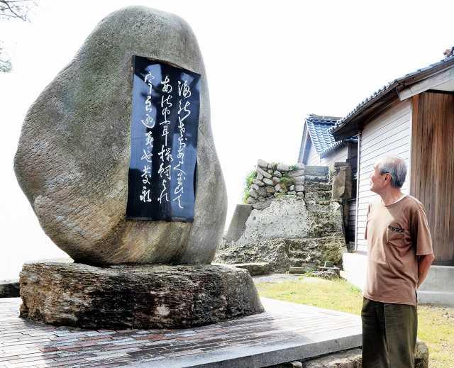 蛭子神社境内にある松平春嶽の歌碑=福井市鮎川町