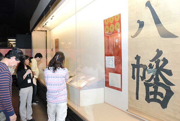 第3期が始まった真田宝物館の特別企画展=長野市