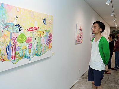 高岡にアート発信拠点 アートディレクター事務所にギャラリー