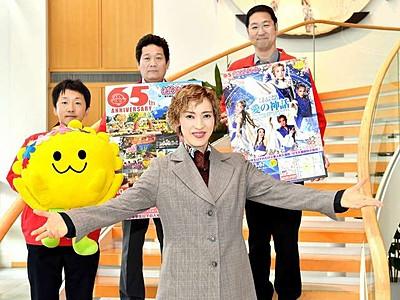 迫力のOSK歌劇楽しんで たけふ菊人形10月6日開幕