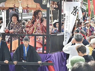 長野市松代の真田十万石行列、箱山選手も登場
