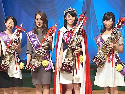 17年度「ミス松本」に信大生北沢さん 「美しい四季伝えたい」