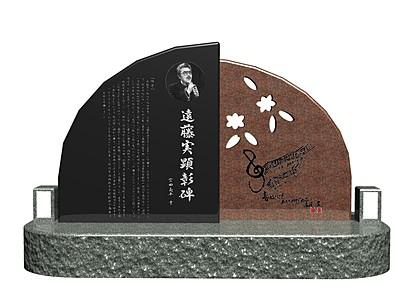 ♪しーらかばー 作曲家・遠藤実氏の顕彰碑 寄付呼びかけ