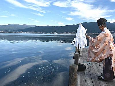 諏訪湖のワカサギ釣り 釣り客の安全と生息量回復祈願