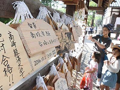 「落ちない城」あやかりたい 上田城跡公園、受験生でにぎわい