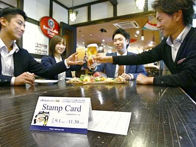 29軒はしご酒 スタンプラリーで新潟駅南を活性化