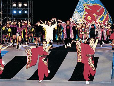 踊りの祭典、華麗に開幕 YOSAKOIソーラン日本海祭、宝達志水で前夜祭