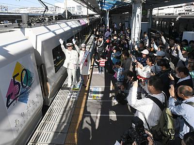 特急「あずさ」、人や思い乗せ半世紀 特別列車運行スタート