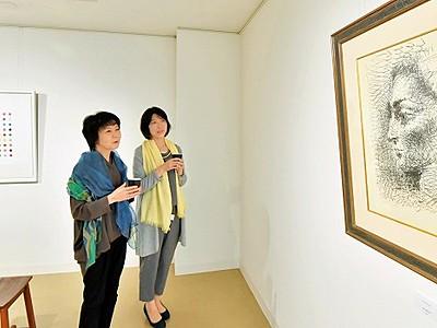 ピカソと「ティータイム」 お茶、歓談、写真もOK、福井・17日まで