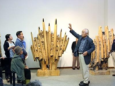十日町・星と森の詩美術館 彫刻家藤巻さん 記念の企画展