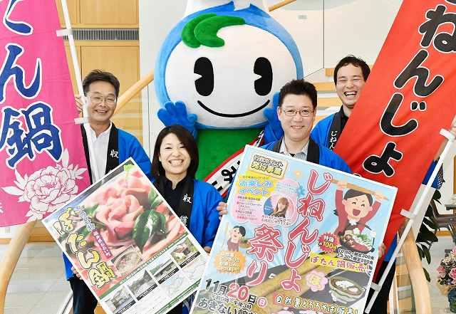 「じねんじょ祭り」への来場を呼び掛ける宣伝隊=17日、福井新聞社