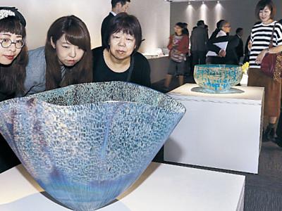 ガラスの可能性伝え 金沢市で国際公募展
