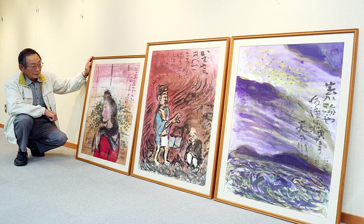 「奥の細道」をテーマにした岩崎さんの作品。奥は親交のあった福井さん