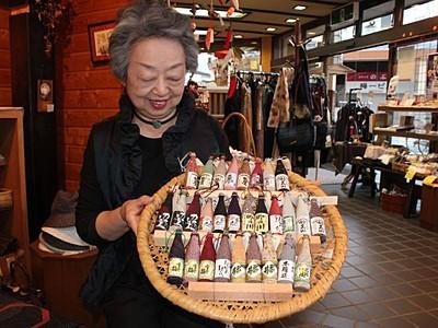 SAKEまつり盛り上げ 地酒飾り販売 22日から上越