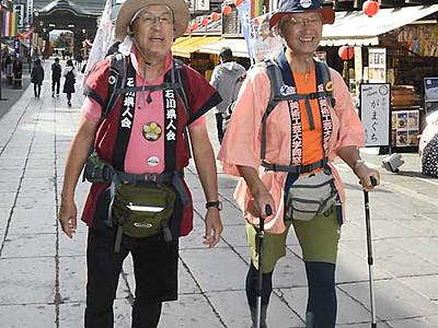 旧北国街道歩き善光寺到着 加賀藩参勤交代500キロ挑戦中