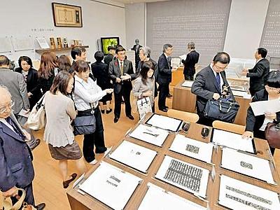 漢字への情熱、リアルに 白川静さんの再現書斎を一新