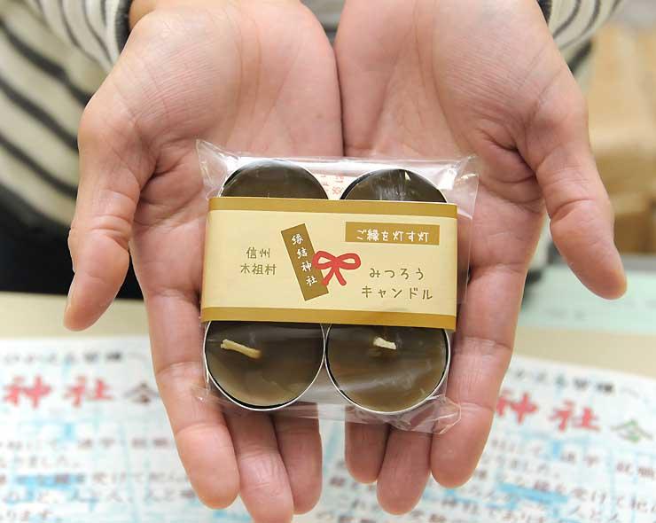 縁結神社の関連商品に加わる「みつろうキャンドル」