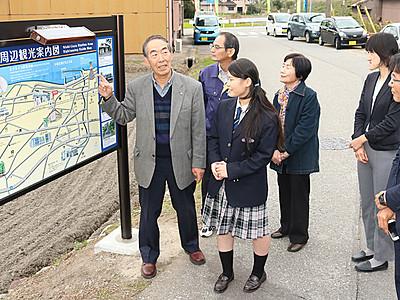 地元名所どうぞ訪ねて 西魚津駅前に観光案内図