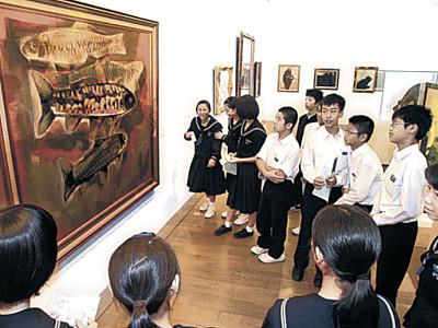 70年の歴史、一堂に 金沢美大、所蔵作品展が開幕