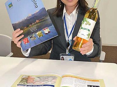 「摘果リンゴ」のワイン完成 安曇野で11月から販売