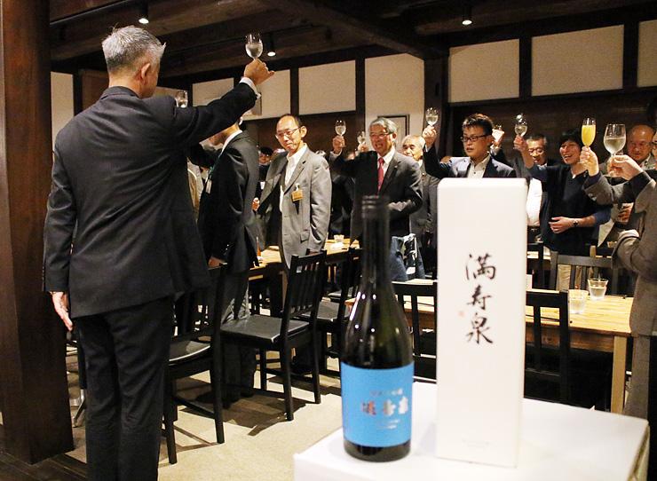 青いラベルで発売された日本酒で乾杯する参加者