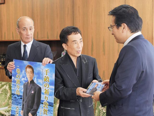 杉原千畝をテーマにした曲を収めたCDを渡す演歌歌手のたなべさん(中央)と佐淡さん(左)=27日、福井県敦賀市役所