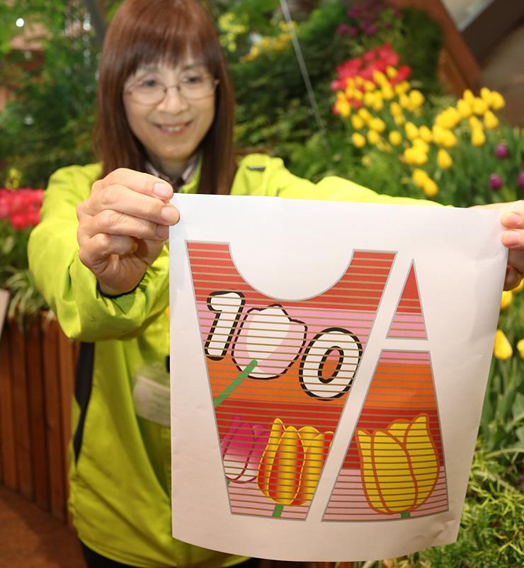 チューリップ球根栽培100年目と県産品種を表現した大花壇のデザイン