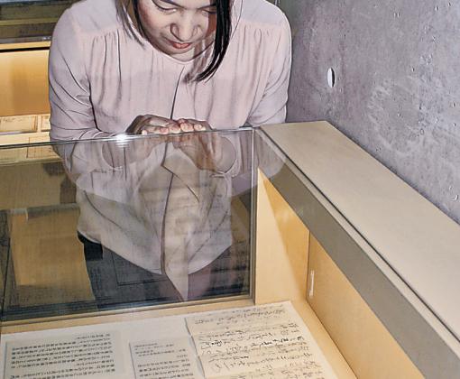 幾多郎が山本に送った書簡(右下)=かほく市の県西田幾多郎記念哲学館