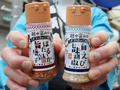 「富山湾スパイス」登場 麺類にかけて風味アップ