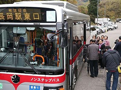 蓬平-長岡駅 路線バス復活 中越地震以来12年ぶり