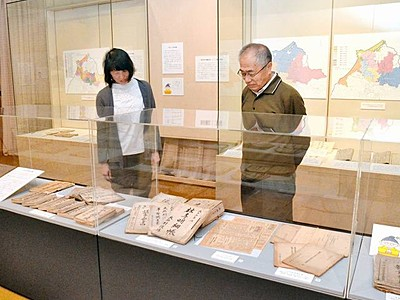 坂井市の成り立ち詳しく紹介 行政文書や絵図展示、龍翔館