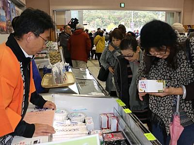 新潟県内の特産食材が一堂に 初の町村博覧会