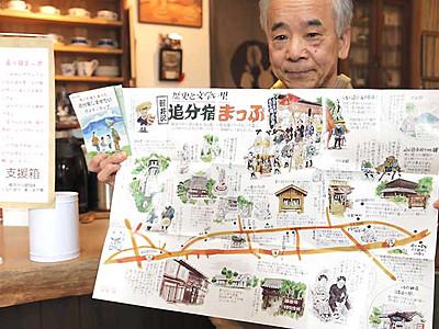 イラストたっぷり味わい深く 軽井沢の追分宿紹介マップ