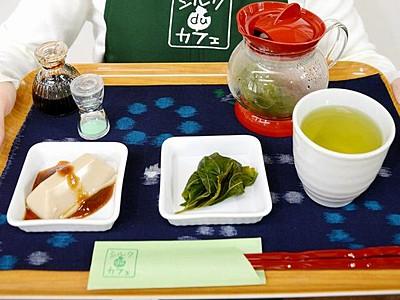 呉服店こだわりの桑の葉茶 併設カフェで提供、大野・七間通り