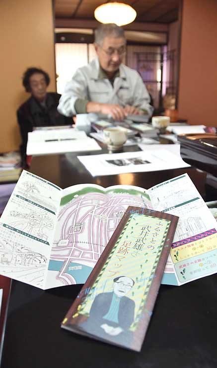 武井武雄にゆかりのある場所を紹介した「ふるさとの武井武雄さ足跡マップ」